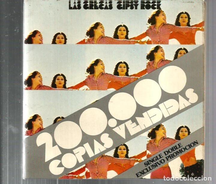 DOBLE SINGLE PROMOCIONAL : LAS GRECAS : GIPSY ROCK ( DOBLE CUBIERTA, DOS DISCOS DE VINILO) (Música - Discos - Singles Vinilo - Flamenco, Canción española y Cuplé)
