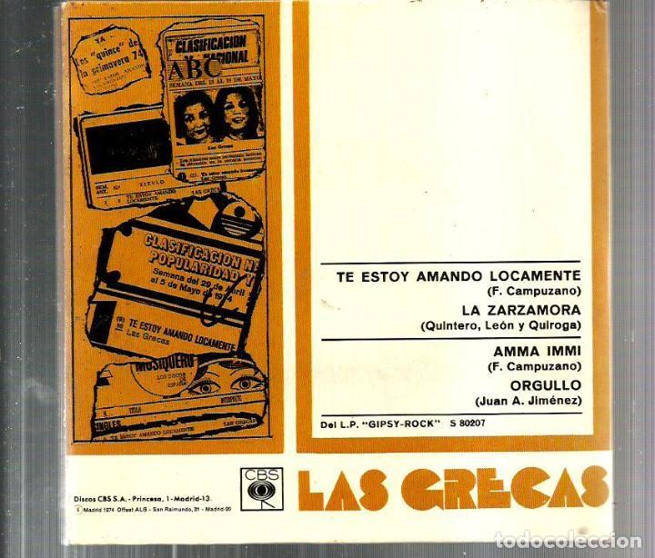 Discos de vinilo: DOBLE SINGLE PROMOCIONAL : LAS GRECAS : GIPSY ROCK ( DOBLE CUBIERTA, DOS DISCOS DE VINILO) - Foto 2 - 101228195