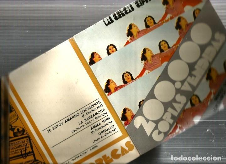 Discos de vinilo: DOBLE SINGLE PROMOCIONAL : LAS GRECAS : GIPSY ROCK ( DOBLE CUBIERTA, DOS DISCOS DE VINILO) - Foto 3 - 101228195