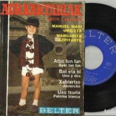 Discos de vinilo: AUR KANTARIAK MANUEL MARI URBIETA - MARGARITA AZPITARTE EP ATZO TUN TUN + 3.1969. Lote 101294623