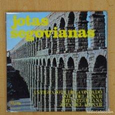 Discos de vinilo: JOTAS SEGOVIANAS - ANTIGUA JOTA DEL CONDADO + 3 - EP. Lote 101317986