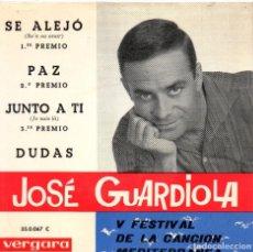 Discos de vinilo: JOSÉ GUARDIOLA EP 1963- (ENVÍO MÁXIMO POR PAQUETE ES 10 €) . Lote 101323911