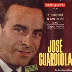 Discos de vinilo: JOSÉ GUARDIOLA EP 1964- (ENVÍO MÁXIMO POR PAQUETE ES 10 €) . Lote 101323967