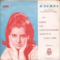 Discos de vinilo: EP- RACHEL AMOR YE YE KARINA BCD SPAIN 1972 PROMO. Lote 101353619