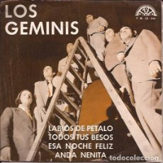 Discos de vinilo: EP- LOS GEMINIS LABIOS DE PETALO BERTA 240 SPAIN 1973 PROMO. Lote 101355039