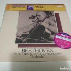 Discos de vinilo: PAU CASALS CELLO - BEETHOVEN - JAPAN LP JAPONES. NUEVO. Lote 101399791