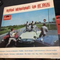 Discos de vinilo: LOS JOKERS (MELODIAS INTERNACIONALES) LP 1966 ESPAÑA (VIN-V). Lote 111094712