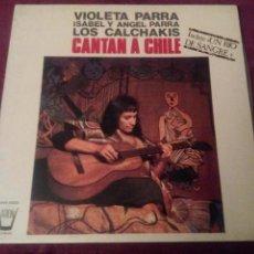 Discos de vinilo: VIOLETA PARRA.ISABEL Y ÁNGEL PARRA.LOS CALCHAKIS CANTAN A CHILE. Lote 101496150