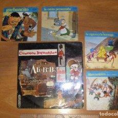 Discos de vinilo: LOTE VINILO INFANTIL. CUENTOS INFANTILES 1 LP + 4 SINGLES. Lote 101525471