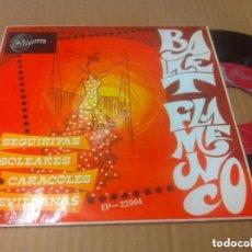 Discos de vinilo: BALLET FLAMENCO EP SINTONIA 1967 PEDRO CUADRA Y CARMEN MORA. Lote 101532671