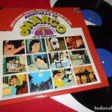 Discos de vinilo: AVENTURAS DE MARCO OST BSO TV TELEVISON 2LP 1977 ESPAÑA SPAIN GREGER+HALLETZ+ZACHARIAS+ ETC. Lote 183614615