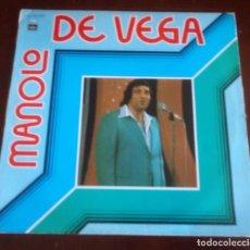 Discos de vinilo: MANOLO DE VEGA ACOMPAÑADO A LA GUITARRA POR PACO DE LUCIA - LP - 1977. Lote 101638239