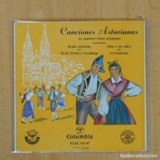 Discos de vinilo: CUARTETO VOCAL ASTURIANO - CANCIONES ASTURIANAS 4 CANCIONES - EP. Lote 101667303