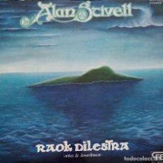 Discos de vinilo: ALAN STIVELL. RAOK DILESTRA. LP ESPAÑA. Lote 101694043
