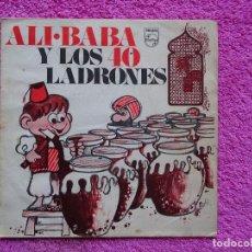Discos de vinilo: ALIBABA Y LOS 40 LADRONES 1969 PHILIPS 51000 DISCO VINILO OBSEQUIO MG. Lote 101695943