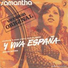 Discos de vinilo: SAMANTHA / Y VIVA ESPAÑA / NUESTRA HISTORIA (SINGLE 1972(. Lote 101696939