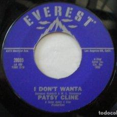 Dischi in vinile: PATSY CLINE - I DON'T CLINE +1 - SINGLE USA EVEREST 1962 // TEENER R&B ROCKER ROCKABILLY. Lote 101697403