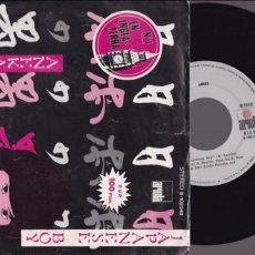 Discos de vinilo: ANEKA - JAPANESE BOY - ARIOLA B - 103349 / 1981. Lote 101664951