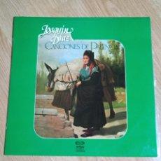 Discos de vinilo: JOAQUIN DIAZ - CANCIONES DE PALENCIA LP MOVIEPLAY 1980 RARO. Lote 101749387