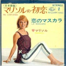 Discos de vinilo: MARISOL ME CONFORMO CANTADO EN JAPONES ESTA CANCION ( SINGLE EDITADO EN JAPON ). Lote 101774391
