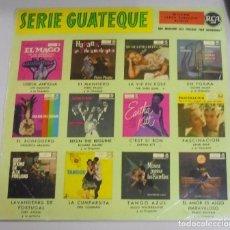 Discos de vinilo: LP. SERIE GUATEQUE. LISBOA ANTIGUA / EL MANISERO / LA VIE EN ROSE / EN FORMA. RCA ESPAÑOLA. 1959. Lote 101838135