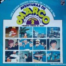 Discos de vinilo: AVENTURAS DE MARCO. VOL 2. MARCO CRUZA EL MAR. LP DOBLE, 2 DISCOS. Lote 101838607