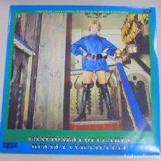 Discos de vinilo: LP. CANCIONES POPULARES RUSAS Y UCRANIANAS. 1971. MELODIA. Lote 101849611