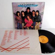 Discos de vinilo: LA TORRE - SOLO QUIERO ROCK'N'ROLL - LP RCA PL-45971 SPAIN 1985 VG++/EX . Lote 101861923