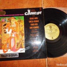 Discos de vinilo: CAMELOT BANDA SONORA EN ESPAÑOL LP VINILO 1968 ESPAÑA RICHARD HARRIS VANESSA REDGRAVE FRANCO NERO. Lote 101936443