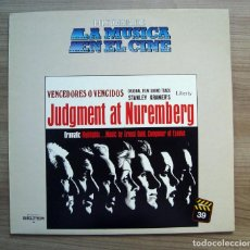 Discos de vinilo: MUSICA, DISCO VINILO, LP, BANDA SONORA PELICULA VENCEDORES O VENCIDOS, JUDMENT AT NUREMBERG, CINE. Lote 101937723