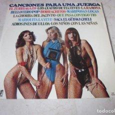 Discos de vinilo: CANCIONES PARA UNA JUERGA LP - GRAMUSIC 1976. Lote 101956895