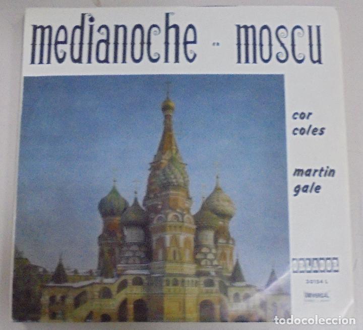 MAXI SINGLE. MEDIANOCHE EN MOSCU. COR COLES / MARTIN GALE. 1967. CIRCULO DE LECTORES (Música - Discos de Vinilo - Maxi Singles - Orquestas)