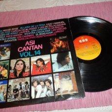 Discos de vinilo: ASI CANTAN VOL.14. Lote 102091915