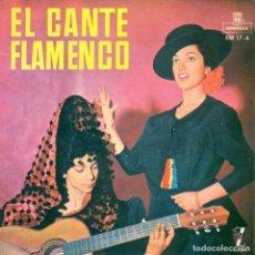 Discos de vinilo: EL CANTE FLAMENCO 1962 MONTILLA FM 17-4 33 R.P.M. ENRIQUE MONTOYA RAFAEL FARINA MIGUEL DE LOS REYES. Lote 102095091