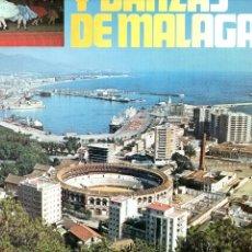 Discos de vinilo: CANCIONES Y DANZAS DE MALAGA 1976 CLAVE 18-1370 S GRUPOS MIXTOS DE COROS Y DANZAS. Lote 102112727