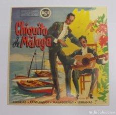 Discos de vinilo: SINGLE. CHIQUITO DE MALAGA. ALEGRIAS, FANDANGOS, MALAGUEÑAS, SERRANAS. RCA. Lote 102122507