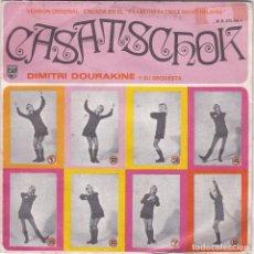 Discos de vinilo: DIMITRI DOURAKINE,CASATSCHOK DEL 69. Lote 102133147