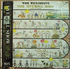Discos de vinilo: THE RESIDENTS - THE EYEBALL SHOW - LIVE IN JAPAN - CRYPTIC CORP., 1986. Lote 102205827