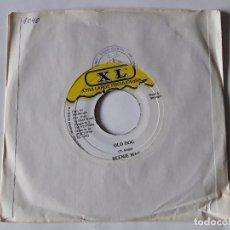 Discos de vinilo: BEENIE MAN - OLD DOG - 1996 - SINGLE. Lote 222322045