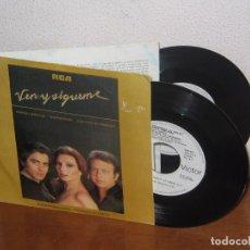 Discos de vinilo: MANOLO SANLÚCAR & ROCÍO JURADO & EL LEBRIJANO 7´´ DOUBLE PROMO WHITE LABEL SPAIN 1982. Lote 102239371
