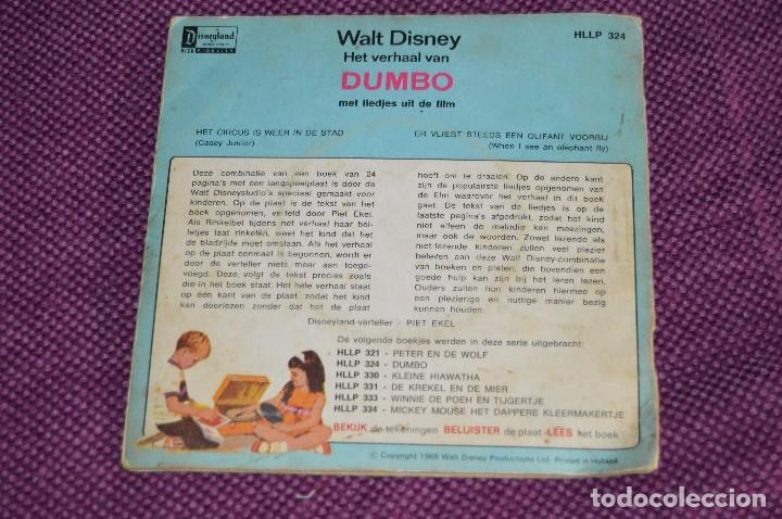 Discos de vinilo: ANTIGUO LOTE - 5 DISCOS CUENTOS INFANTILES ANTIGUOS - WALT DISNEY - AÑOS 60 - VINTAGE - HAZ OFERTA - Foto 5 - 102363075