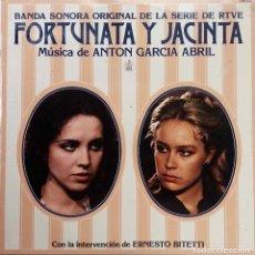 Discos de vinilo: FORTUNATA Y JACINTA. ANTON GARCIA ABRIL. ANA BELEN. LP. Lote 102382715