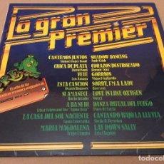 Discos de vinilo: LA GRAN PREMIER. RECOPILATORIO VARIOS ARTISTAS 1978.. Lote 102400715