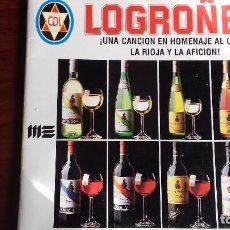 Discos de vinilo: JORGE ARDANZA - LOGROÑÉS *** RARO SINGLE PROMOCIONAL COLECCIONISMO DEPORTIVO. Lote 102401503