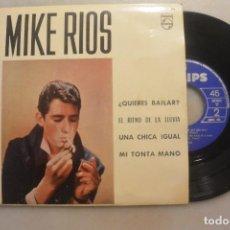 Discos de vinilo: DISCO SINGLE ¿ QUIERES BAILAR? PHILIPS 1963. Lote 102447131