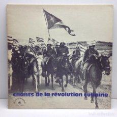 Discos de vinilo: CHANTS DE LA REVOLUTION CUBAINE - LP - VINILO - LE CHANT DU MONDE . Lote 102451903