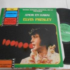 Discos de vinilo: ELVIS PRESLEY-LP AMOR EN HAWAI-NUEVO. Lote 102462323