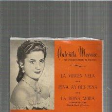 Discos de vinilo: ANTOÑITA MORENO LA VIRGEN VELA. Lote 102492503