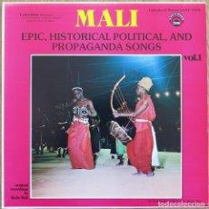 Discos de vinilo: MALI EPIC HISTORICAL POLITICAL AND PROPAGANDA SONGS VOL 1 LYRICHORD. Lote 102587671
