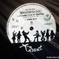 Discos de vinilo: REVELATION PART 2 E.P.- FUSION, NOISE FACTORY,F.O.I.- EPUK 1993 BREAKBEAT, HARDCORE,JUNGLE MUY RARO!. Lote 102602691